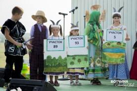 Помимо детей в спектакле участвовали... наши участки