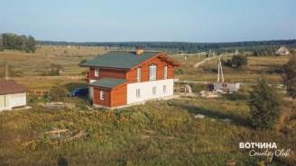 Дом, в котором будет счастлива ваша семья!