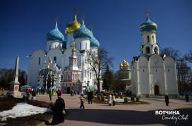 По пути на Вотчину - город Золотого кольца России Сергиев Посад