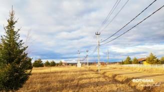 Дороги, электричество, газ - живи круглый год!