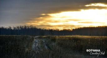 Вотчина в осенних красках на закате