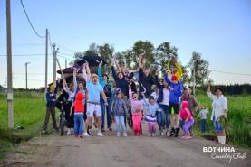Празднику Лета на Вотчине - троекратное УРА!